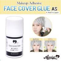 * Assist Original * Face Cover Glue AS - Skin glue