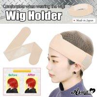 * Assist Original * Wig Holder
