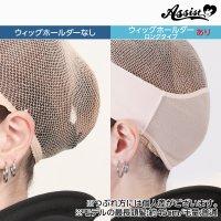 * Assist Original * Wig Holder for normal hair