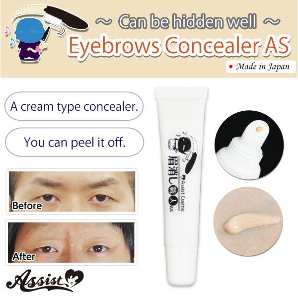 * Assist Original * Eyebrow Concealer