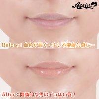 * Assist Original * Mannish Lip Lippenstift