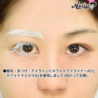 * Assist Original * Weißer Eyeliner