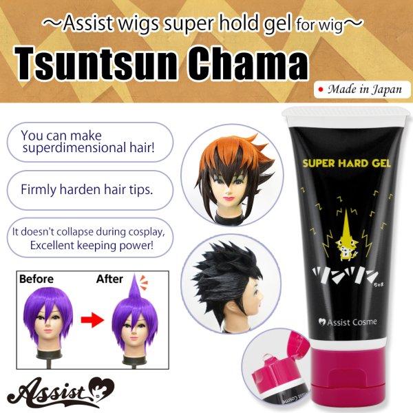 * Assist Original * super hold gel for wig Tsuntsun Chama
