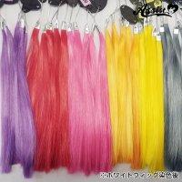 * Assist Original * Wig Dye