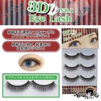 * Assist Original * 3D Fake Eyelash  No. 1
