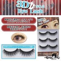 * Assist Original * künstliche Wimpern 3D Eyelash...