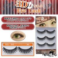 * Assist Original * 3D Fake Eyelash  No 3