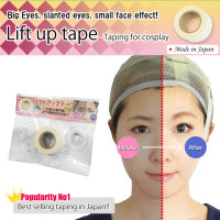 Assist Original Lift up Tape - Cosplay taping - 5m