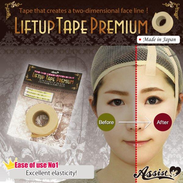 * Assist Original * Lift up Tape PREMIUM 3m