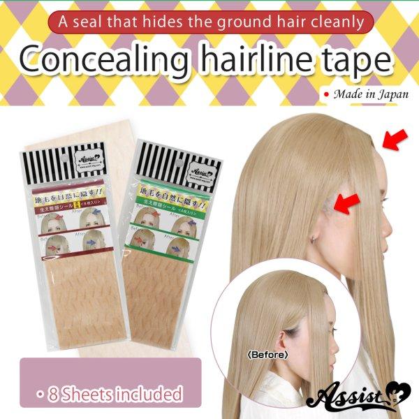 * Assist Original * Concealing Hairline Tape