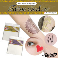 * Assist Original * Tattoo-Sticker DIY