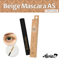 * Assist Original * Beige Mascara