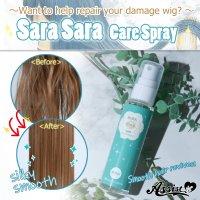 * Assist Original * Perückenpflege Spray Sarasara-san